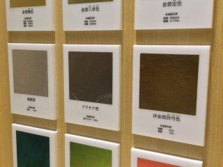 Màu sắc của các hợp kim vàng