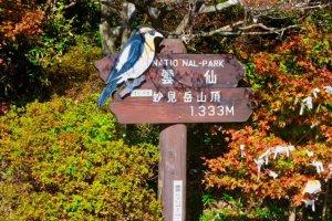 Знак национального парка