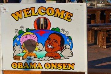 Город Обама