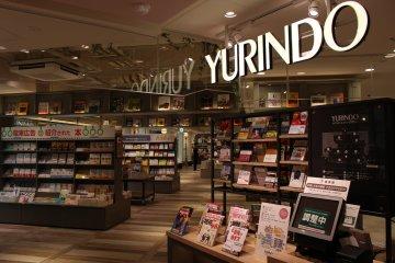 Yurindo bookstore