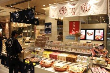 Sweets section in Atre Kawasaki
