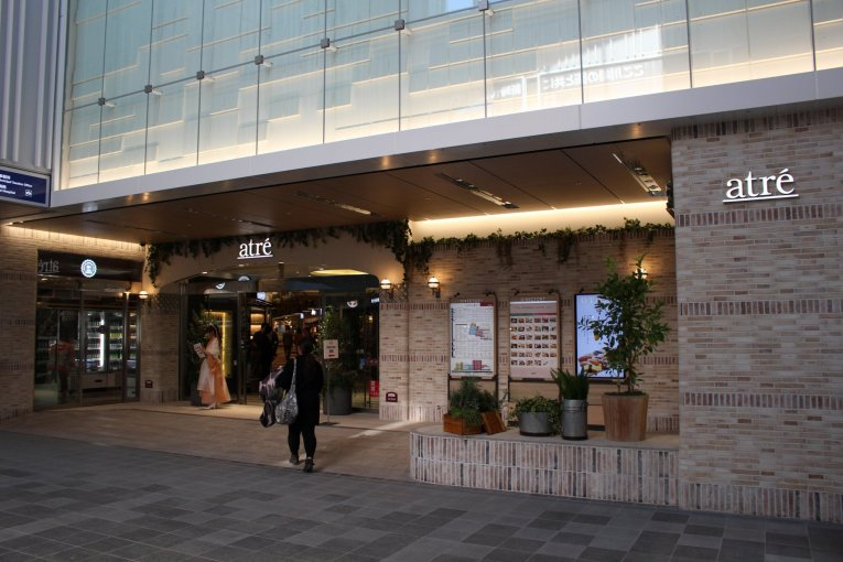 Siêu thị Atre Kawasaki