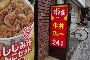 มาญี่ปุ่นคราวหน้าอย่าลืมมองหาสัญาลักษณ์รูปถ้วยสีแดง