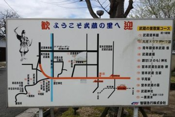 Town map showing Musashi related sites.