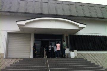 Entrance of Mamurogawa History and Folklore Museum