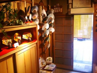 Hangesho Artisan Fan and Handicraft shop in Kyoto Entrance