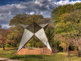 狭山公園内のスタイリッシュな星形の東屋(あずまや)
