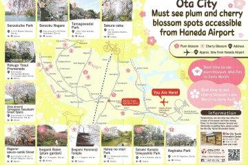 แผนที่ของ 12 สถานที่ซึ่งการท่องเที่ยวโอตะได้จัดนำเสนอ