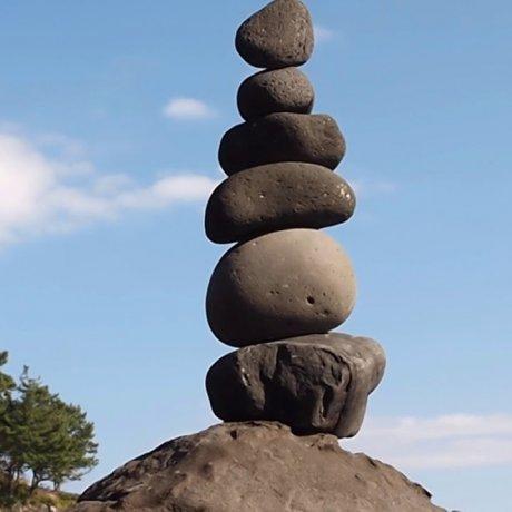เหล่าก้อนหินแห่งอิซุ โคะอุเง็น