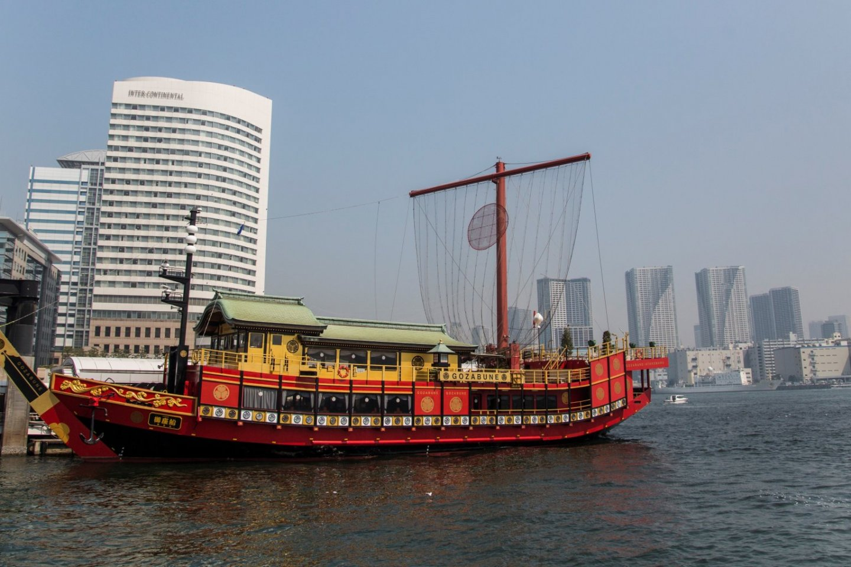 Gozabune Atakemaru Cruise