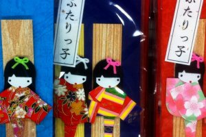 Beautifully wrapped old school souvenirs at Nishijin Textile Center which is popular with tour groups
