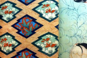 Meiji Period Kimono Patternbook from 1896