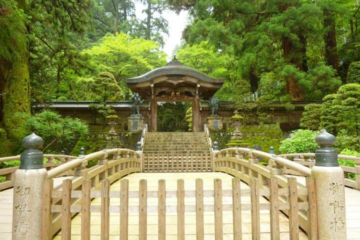 Saijoji Temple