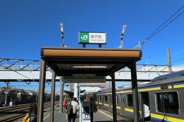 JR Choshi Station