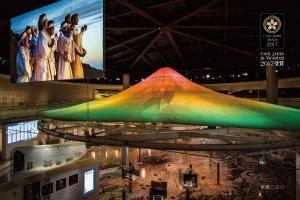 Fujisan World Heritage Center