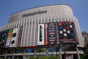 The nine story Yodobashi Akiba megastore in Akihabara