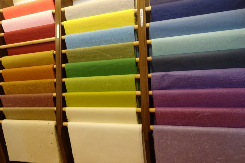Colourful sheets of washi