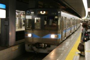 Tsuruma Line, Nagoya's blue line.