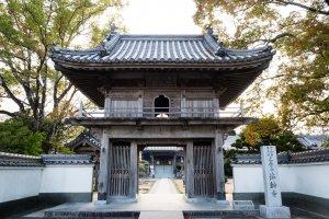 Hourin-ji, temple number 9 on the Shikoku Pilgrimage, is just 1.6 km away