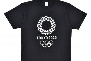 Loja Online Oficial Tóquio 2020