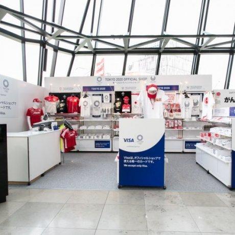 Cửa hàng online chính thức Tokyo 2020