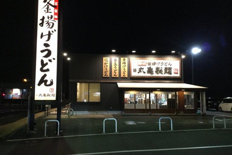 Affordable Freshly Made Udon