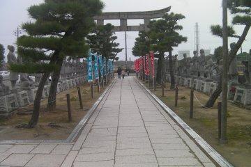 Ngôi đền Oishi