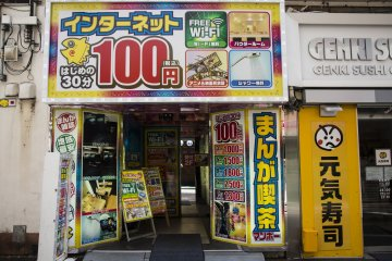 Internet cafes will draw attention with their garish signboards