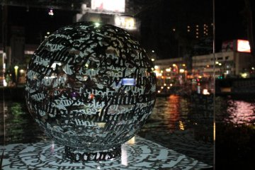 도쿠시마 LED 아트 페스티벌