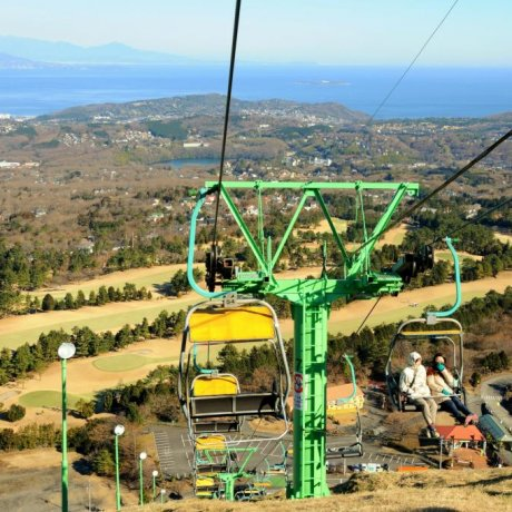 Ngọn núi Omuro ở Izu Kogen