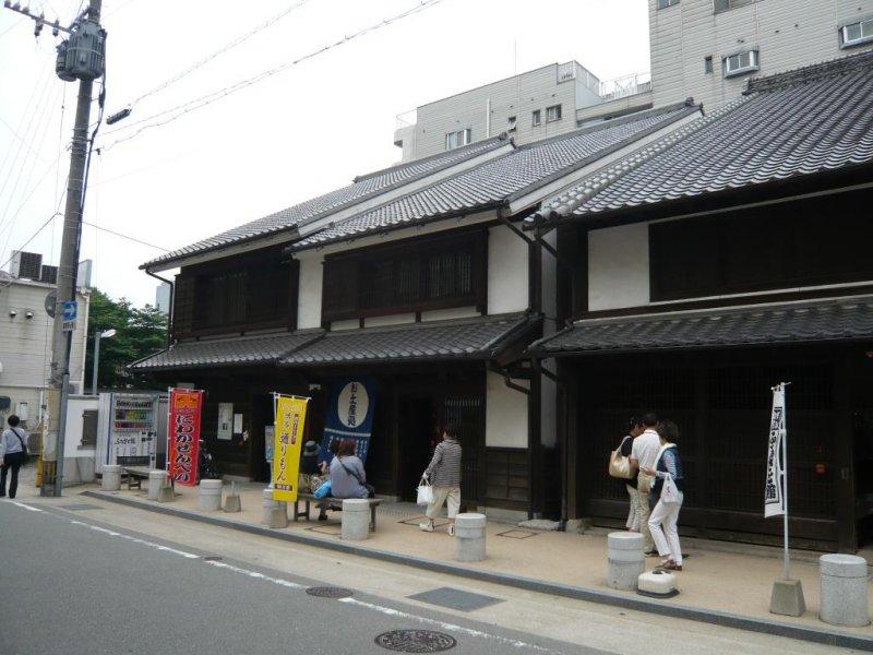 <p>Hakata Machiya Folk Museum</p>