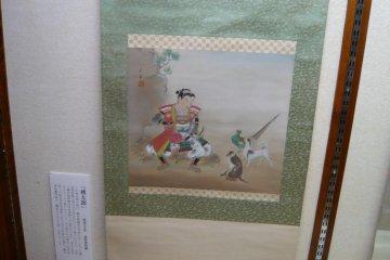<p>Samurai</p>