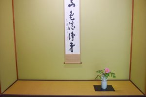 The teahouse is beautiful in its simplicity