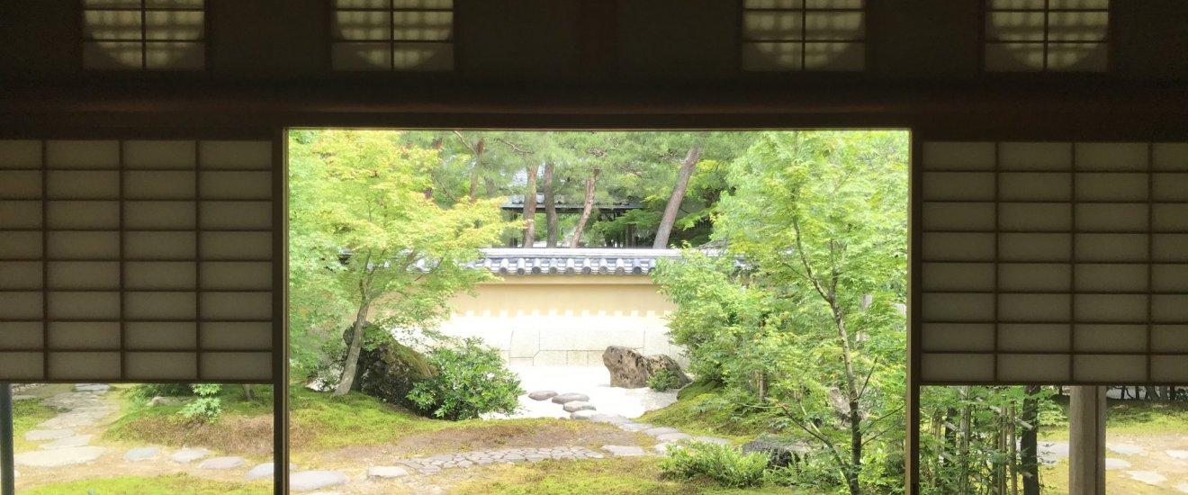 Từ bên trong của Juryu-an Teahouse, nhìn ra ngoài