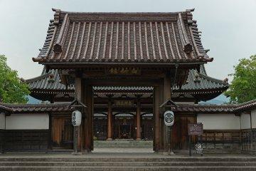 The main gate of the Nishinkan