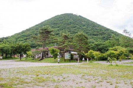 Ngọn núi Haruna