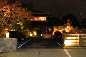 Entrance to Hirokawa
