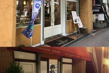 Kousei buys a canele for Kaori in Patisserie Kamitani.