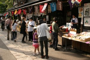 Traditional shops and green tea ice cream