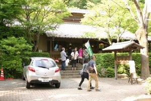 Taishi Chaya soba restaurant