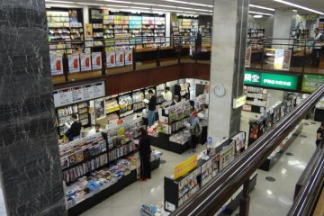 A view of the book store from above
