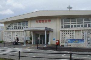 요나구니공항
