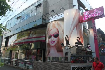 Barbie store - selling make-up, clothes and other services. The mannequins are all (of course) Barbies.