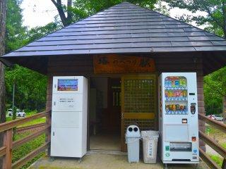 Tonohetsuri Station
