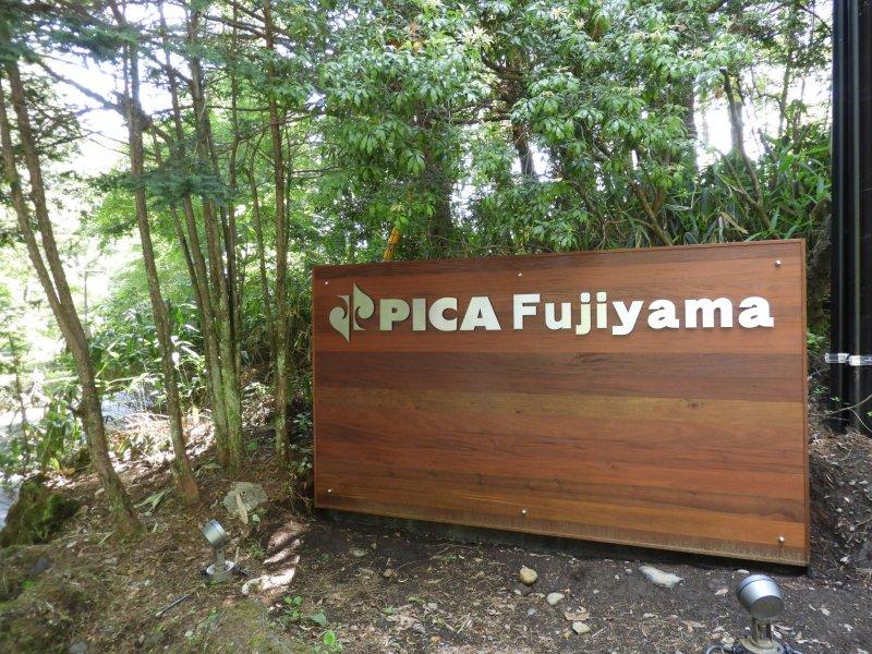 Entrance sign for PICA Fujiyama