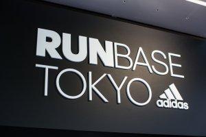 Runbase Tokyo