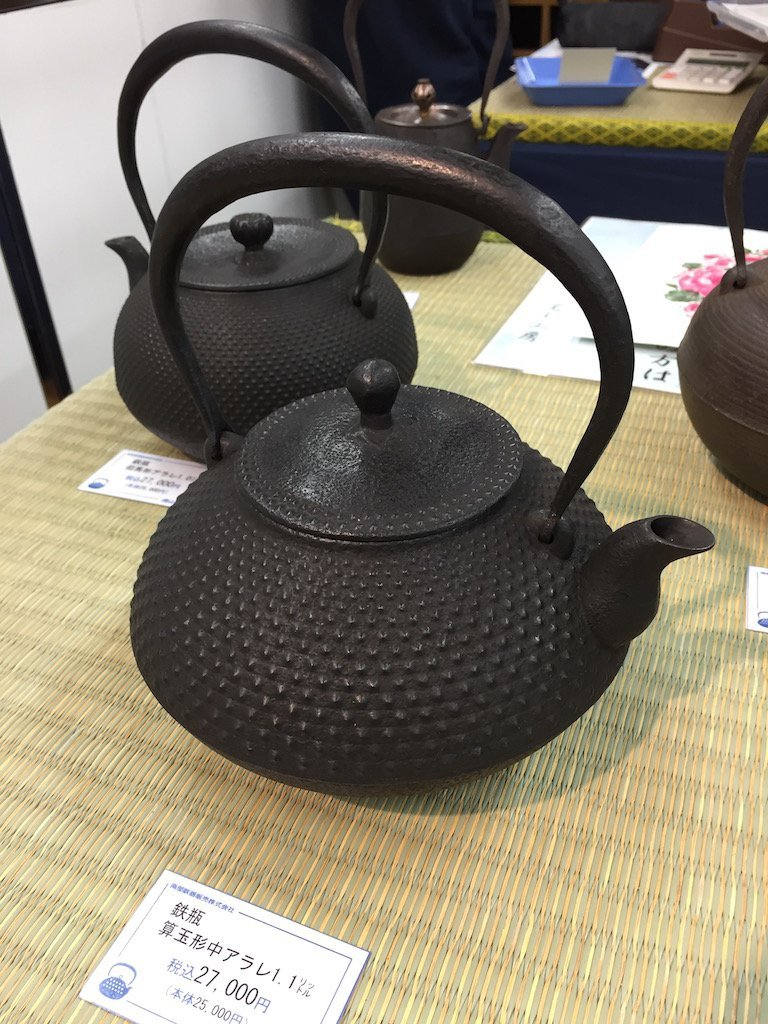 Japanese Nanbu Tekki teapot Cast iron kettle Anchante ARARE Rose /& Pot laying JP