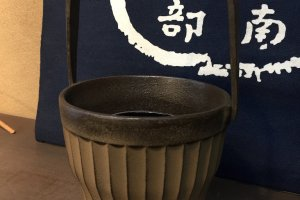A Morihisa Suzuki vase