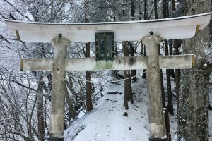 3rd Torii, Mitsumine Shrine