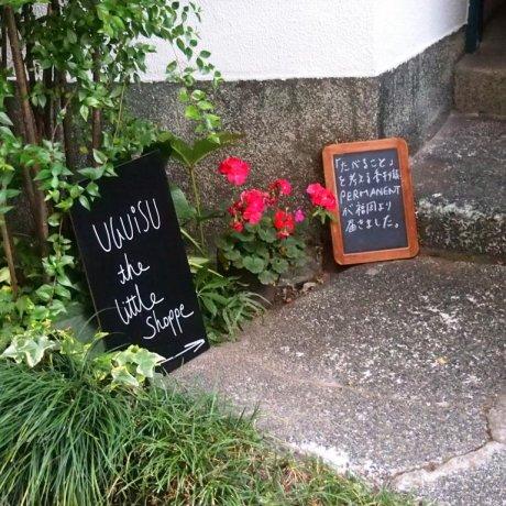 Uguisu: The Little Shoppe